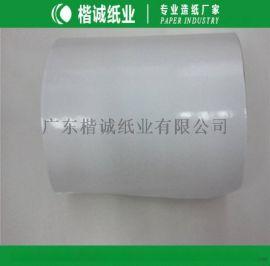 化工纸袋淋膜纸 楷诚褐色淋膜纸厂家