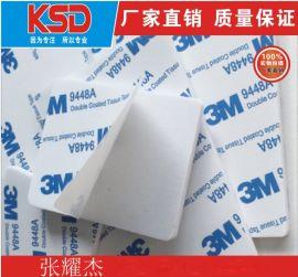 白色海绵双面家厂家、苏州强力泡棉双面胶垫片、泡沫垫