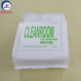 东莞0609无尘纸 工业擦拭纸 无尘擦拭纸