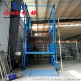 泰安倉庫隔層用升降作業平臺,電動液壓升降機報價