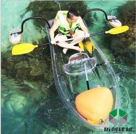pc透明船 带平衡杆 钓鱼船 双人游 水上畅游