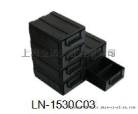 LEENOL防静电元件盒 LN-1530C03