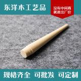 優質尖頭木手柄 化妝木手柄 原木色木手柄來圖定製