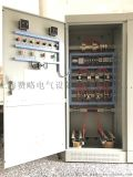 自耦降压启动控制柜 水泵自耦降压控制柜15kw一用一备