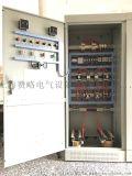 自耦降壓啓動控制櫃 水泵自耦降壓控制櫃15kw一用一備