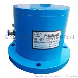 安德QZD200活塞式混凝土气动振动器