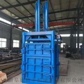 保定两相电立式打包机废铁皮废纸立式液压压块机厂