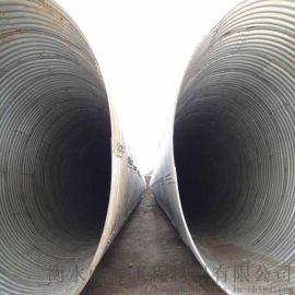 四川大口径拼装钢波纹板 镀锌钢波纹管涵