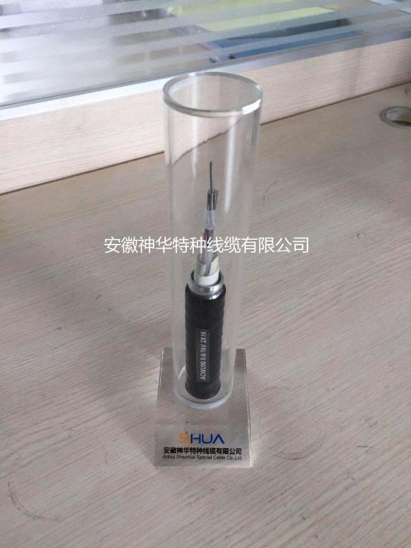 专业生产YJLHV-2*16铝合金电缆