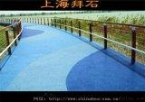 江蘇常熟廣場|透水地坪價格|透水混凝土廠家