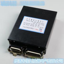 zndb-i 智能电机保护单元 八达