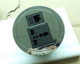 办公桌专用小型插座