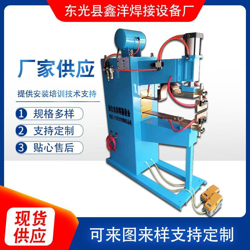 定制钢筋网大功率焊网机 自动桥梁钢筋网片排焊机