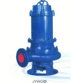 JYWQ JPWQ自动搅匀潜水排污泵
