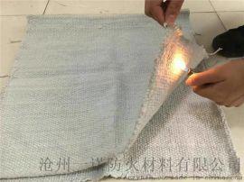 中频电炉加厚石棉布 5mm无尘石棉布制造厂