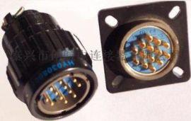 供应YP圆形航空插头、电连接器 量大从优-泰兴创航