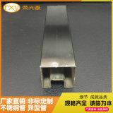 优质凹槽管厂家供应304不锈钢凹槽方管40*40
