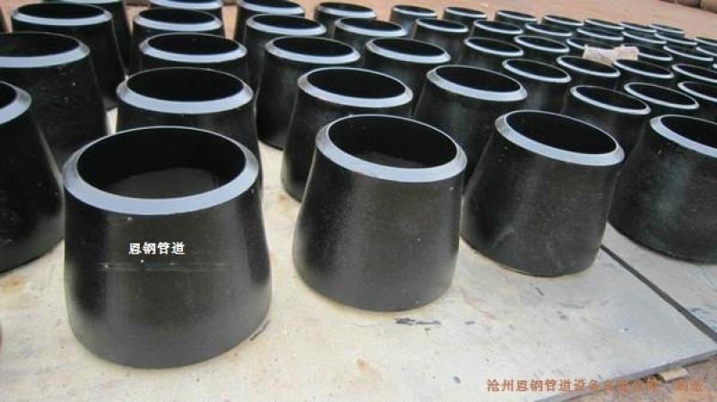 碳鋼同心大小頭、偏心大小頭滄州恩鋼管道現貨