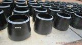 碳钢同心大小头、偏心大小头沧州恩钢管道现货