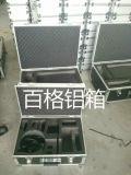 定制手提鋁合金箱 航空箱深圳鋁箱廠家訂做儀器箱