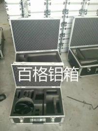 定制手提铝合金箱 航空箱深圳铝箱厂家订做仪器箱