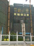 广州专业订制楼盘发光字加工厂家