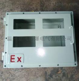 自动温度防爆控制箱/防爆温控仪表箱