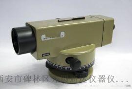 西安有卖苏州一光DSZ2/DSZ3自动安平水准仪