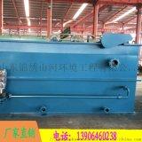 厂家直销组合式气浮机 污水处理设备溶气气浮机
