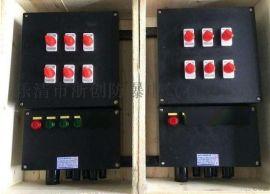 山西地区来图定做FXK三防控制箱工程塑料