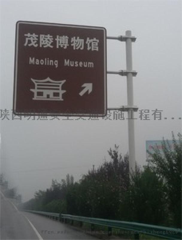 陇南安全交通标志牌生产厂家 天水道路标志牌制作厂家