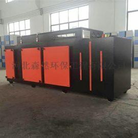 塑料橡胶制品厂废气处理,低温等离子净化器