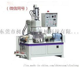 石墨烯实验  密炼机