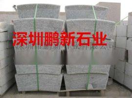 深圳厂家定制石雕石凳-花岗岩汉白玉圆桌
