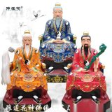三清神像 純陽祖師佛像廠 呂洞賓神像 張天師佛像