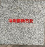 深圳外牆幹掛-自然面花崗岩-蘑菇石