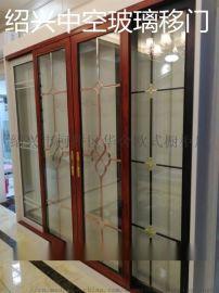 绍兴阳台玻璃移门批发价格,衣柜移门定制多少钱