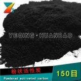 污水脱色净化用煤质粉狀活性炭 食品级木質粉狀活性炭