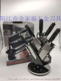 阳江厨房刀具比翼双飞七件套