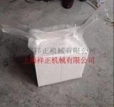 上海大麥苗粉真空包裝機,崑山發酵飼料真空封口機廠家
