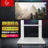 55-98寸大屏电视移动支架