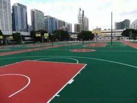 丙烯酸室外篮球场地胶球场塑胶地垫地板硅pu运动球场