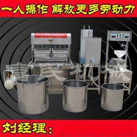 供应FM-A型商用豆腐机 全自动不锈钢小型豆腐机