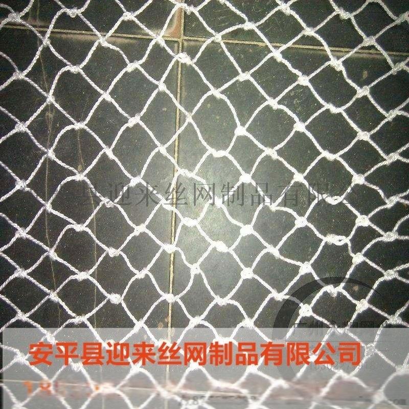 安全防护围栏网 工地建筑安全网 密目安全网