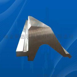 90度数控模具 折弯机数控模具  弯刀 尖刀