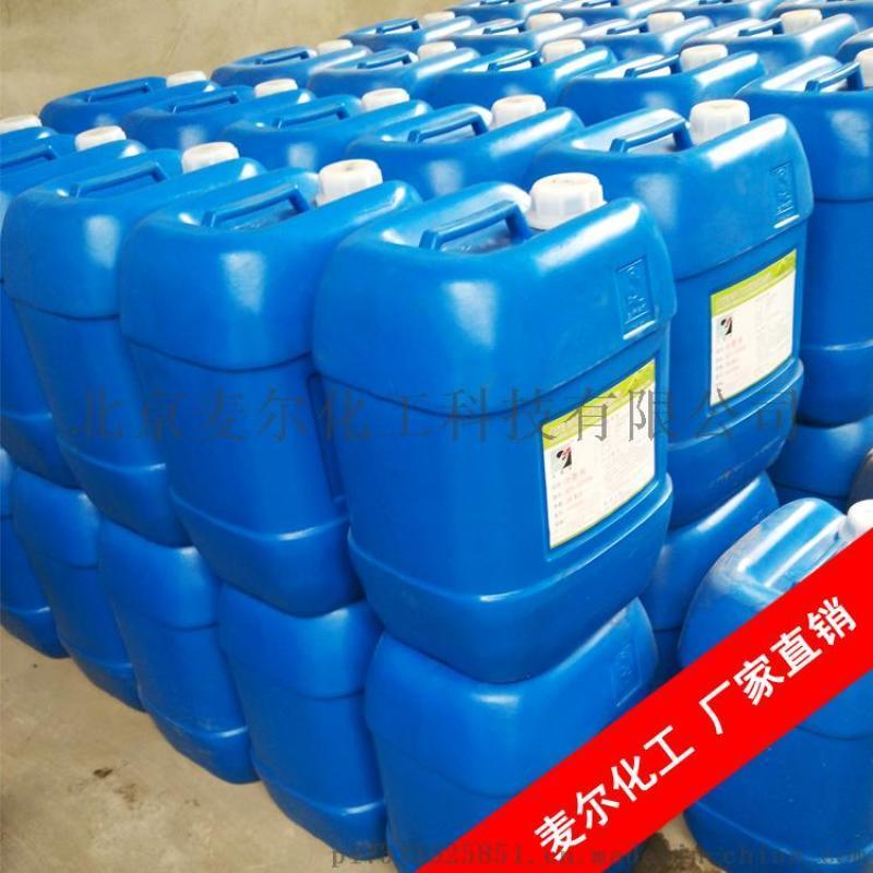HY-62有机硅消泡剂哪里有卖?麦尔化工厂家直销