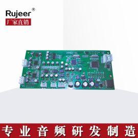 Rujeer 专业功放DSP数字处理模块二进二出