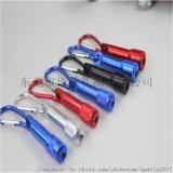 直銷鋁合金led小手電筒促銷禮品設計新穎