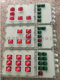 防爆照明控制箱铝合金材质报价