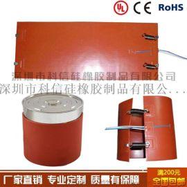 50GK餐桶加热圈硅胶电热板